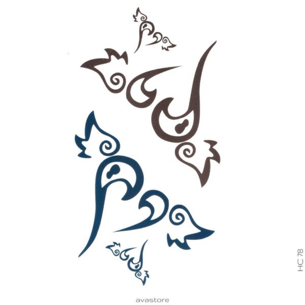 image tatouage coeur ailé