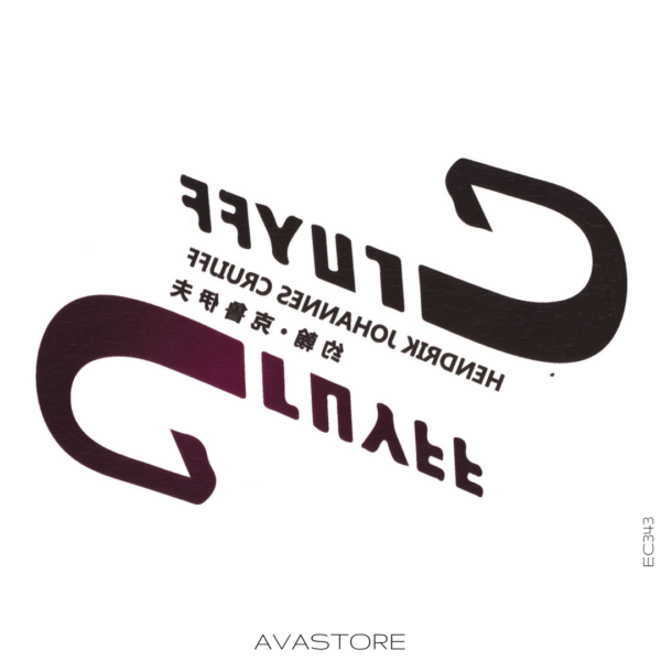 image tatouage cruyff